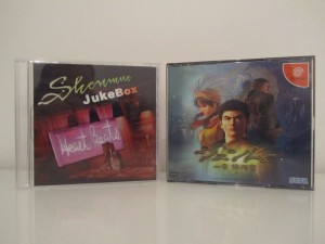 Shenmue Colletor Inside 1