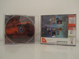 Shenmue Colletor Inside 2