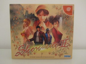 Shenmue II Colletor Front