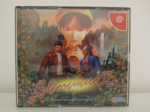Shenmue II Front