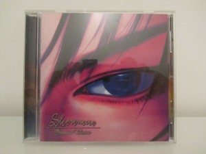 Shenmue Orchestra Version Front