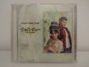 Shenmue Original Sound Track Front