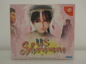 Shenmue US Front
