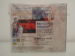 Shining Force CD Back