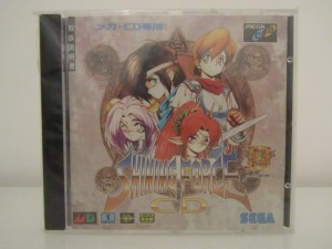 Shining Force CD Front