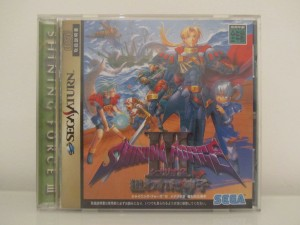 Shining Force III 2 Front