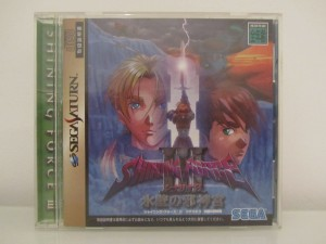 Shining Force III 3 Front