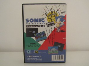 Sonic Back