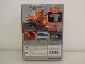 Star Fox 64 Back