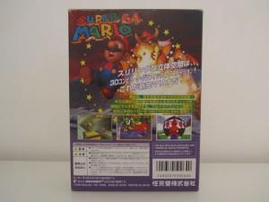 Super Mario 64 Back