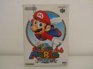 Super Mario 64 Front