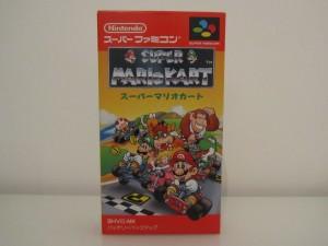 Super Mario Kart Front