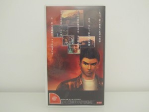 VHS Shenume Back
