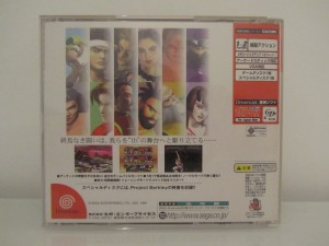 Virtua Fighter 3tb Back