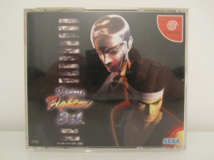 Virtua Fighter 3tb Front