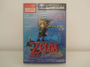 Wind Waker Front