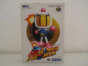 Baku Bomberman Front
