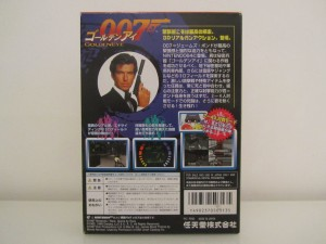 Goldeneye 007 Back
