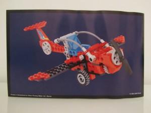 Aero Hawk 2 2