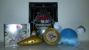 Hyrule Warriors Legends Treasure Box
